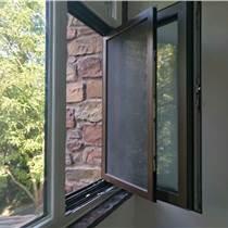 丰台断桥铝合金门窗|70断桥铝合金窗|方庄断桥铝窗安