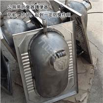 公厕改造用不锈钢蹲便器 带防臭