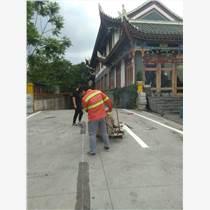 貴州路迪安供應黔南惠水停車位劃線機公路熱熔標線施工