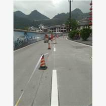 貴州路迪安是供應黔南羅甸公路交通標線劃線及小區停車位