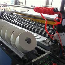 小盘纸分切机 小盘卫生纸加工设备 厕所盘纸生产机器