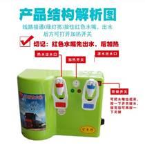 车载饮水机24V饮水机厂家批发货车客车专用饮水机