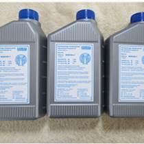N283551潤滑油(寶華壓縮機專用機油