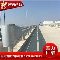兴邦丽水公马道路边框二护栏 防护隔离栏 双波三波护栏