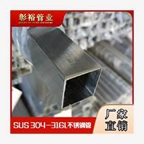 304不銹鋼方管60603.8 304不銹鋼耐腐