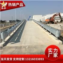 福建三明建宁市政道路双波锌钢高速公路二三波隔离防护栏