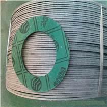 定做石棉橡膠墊片耐高溫高壓密封防水非無石棉耐油隔熱法
