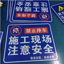 专业生产道路标志牌,交通安全标志牌,施工牌灯交通设施
