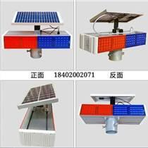 廠家專業生產爆閃燈,導向燈等交通設施產品