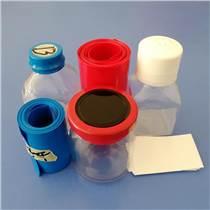 保健品瓶子封口彩色收縮膜供應