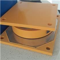 抗拔盆式橡膠支座設計廠家及價格