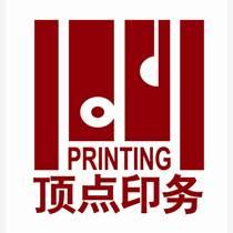 南京高档画册印刷设计-宣传画册印刷厂家