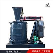 立軸式制砂機緩解礦業用砂緊缺的局面