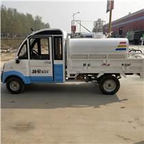 小型电动洒水车喷雾除尘车新能源雾炮车