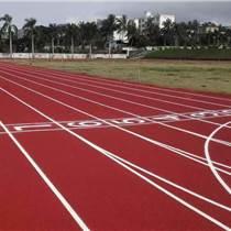 承建塑胶跑道、硅PU篮球场、人造草坪、PVC塑胶地板