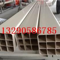 PVC九孔格柵管價格