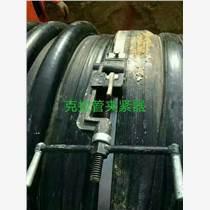 克拉管漲緊器HDPE增強纏繞B型管克拉管焊接捆綁固定