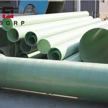 玻璃鋼管道 玻璃鋼風管 玻璃鋼纏繞管 玻璃鋼夾砂管廠