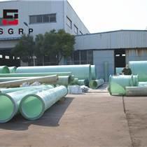 江蘇通風管道廠家歐升批發玻璃鋼風管/有機玻璃鋼風管