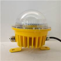 加油站防爆工作燈 廠房用LED防爆燈 吸頂式安裝