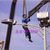 北京昌平6米一體化鋰電池太陽能LED路燈安裝維修廠家