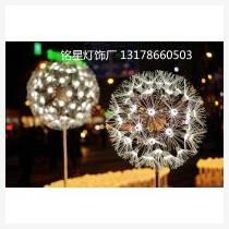 17年OEM燈具工廠銘星 專業生產戶外景觀燈蒲公英裝