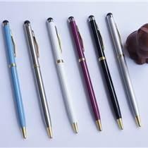 丰鼎厂家直销 电容手写笔 手机电容笔
