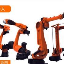 沖床上下料機器人