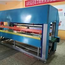 布料自动包装机