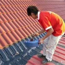 余姚專業屋頂防水維修 房屋補漏