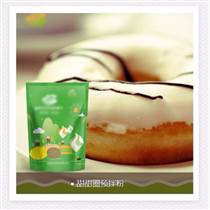 蛋糕甜甜圈預拌粉壓烤型甜甜圈粉OEM貼牌代加工