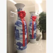 西安開業大花瓶 景泰藍落地花瓶 慶典花瓶可送貨