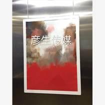 上海社区小区广告