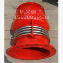 河南新型内外压平衡波纹补偿器 连接管路进出口抗压耐腐