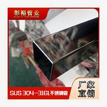 廠家直銷304不銹鋼方管1001002.8不銹鋼