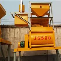 生产供应环保实用JS500混凝土搅拌机