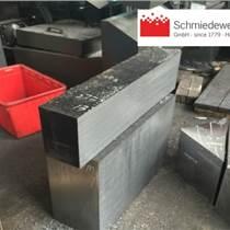 德国XPM VICTORY ESR预硬塑料模具钢板特