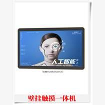 邵陽廣告機 益陽旗桿系列 株洲門型展架系列 衡陽弧形