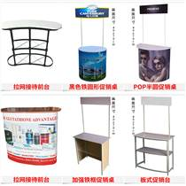 湖南廣告展覽器材,長沙廣告器材批發,立牌,燈箱-長沙