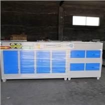 陜西永州塑膠制品廠光氧活性炭一體機VOC收集一體機
