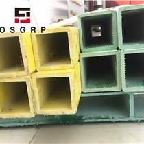 防腐蝕玻璃鋼型材 建筑支撐架 江蘇歐升 顏色可定做