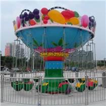 旋轉西瓜飛椅24人飛椅金山游樂廠提供各種游樂設備