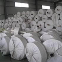 河北省偉達大量銷售紅、白色蛇皮袋