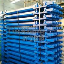 鋼軌支撐架設計專業優化