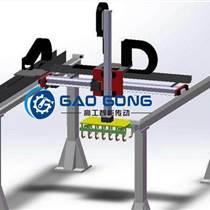 高工桁架机器人重载模组适用高负荷大行程运输上下料
