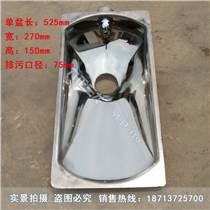 隱形不銹鋼廁具 民用不銹鋼蹲便