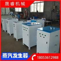 電熱蒸汽發生器  智能省電電鍋爐  電熱鍋爐