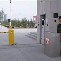 派車及營門出入管理系統