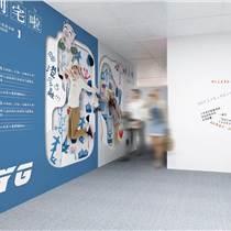 青岛城阳区形象墙文化墙设计?#35889;?#23433;装