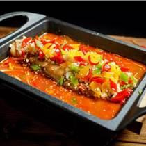 廣州探漁街小份烤魚特色餐飲加盟選址方法